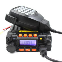 Special link – 16pcs KT-5800 + 4pcs KT-8900 + 20pcs NL-770R antenna Set, Free DHL