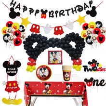 Disney Cartoon Mickey Mouse Theme Cutlery Kids Party Decoration Birthday Party Baby Bath Cup Plate Party Supplies Dinner sets