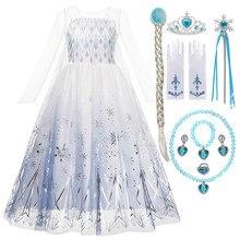Neve rainha 2 elsa vestidos para meninas anna elsa trajes princesa vestido meninas ano novo crianças vestidos rainha cosplay vestido de festa