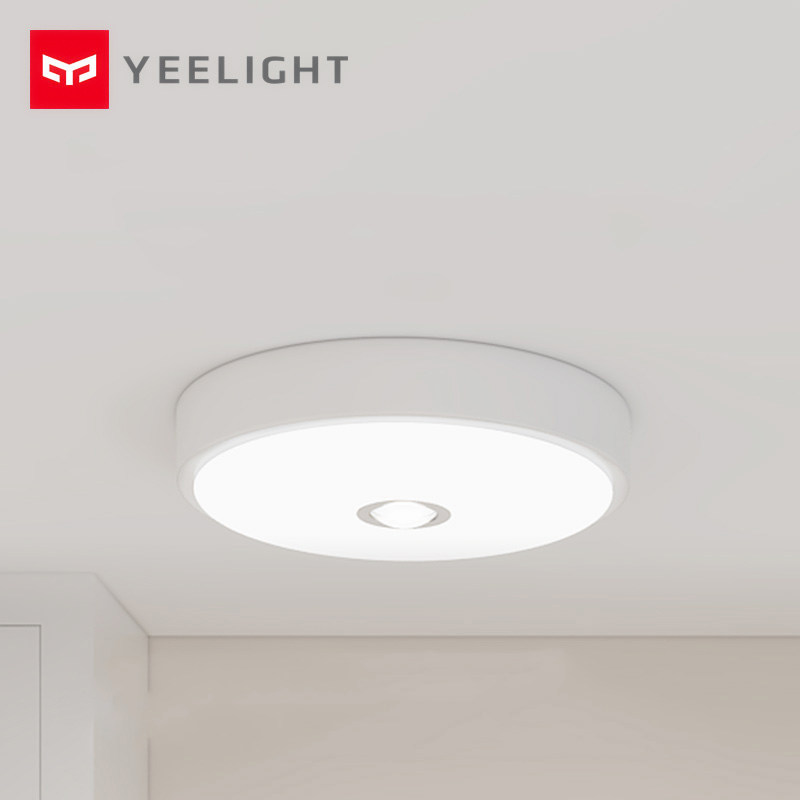 Original Xiaomi Yeelight Mini Ceiling Lamp Mini LED Human Body Motion Light Dual Sensor Night Lights For Corridor Aisle Porch