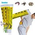 Мазь от артрита и боли в суставах, P1001