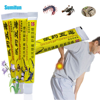 Sumifun Arthritis Ointment Painkiller Herbal Cream For Rheumatoid Joint Pain Relief Medical Plaster P1001 8 48 64pcs joint aches painkiller medical plaster chinese herbal extract knee rheumatoid arthritis pain relief patch health care