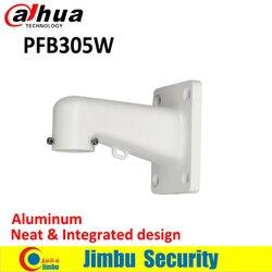 Dahua CCTV aluminiowy uchwyt ścienny PFB305W hak bezpieczeństwa dołączony  bezpieczny i niezawodny schludny i zintegrowany projekt hook design hook hookshooks brackets -