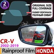Для Honda CRV 2002-2019, полное покрытие, противотуманная пленка, аксессуары для зеркала заднего вида, для Honda CRV 2007-2011 2012 2013 2014 2015 2016 2017 2018