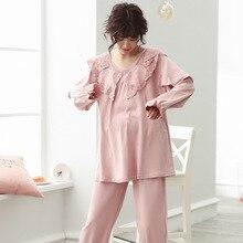 Пижамы для кормящих мам, пижамы для кормления грудью, Модная хлопковая одежда для беременных, Одежда для беременных, домашняя одежда, кружевные пижамы