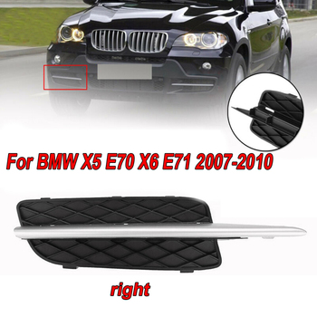 Black Chrome Right Front Bumper Lower Grille Trim Parts For BMW X5 E70 2007-2010 image