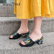 Sophitina/летние модельные тапочки для женщин; Классические