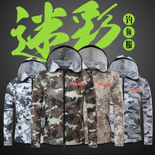 New Men Fishing Clothing Outdoor Camouflage Zipper Shirts Quick Dry Anti UV Mosquito Jackets Sport