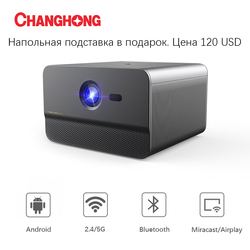 Changhong M3000 DLP Projector Full HD 800 ANSI 1080P with 3+32gb Android Wifi Smart Home Cinema Support 4K TV Projector Beamer