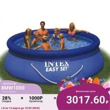 INTEX Бассейн надувной Easy Set 305x76см 3853л