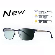 Homens da moda Óculos de Leitura Presbiopia Ultraleve Óculos Fotocromáticas Transição Lupa + 0.25 + 0.5 + 0.75 + 1.5 + 2.0 + 3.75 + 4.0