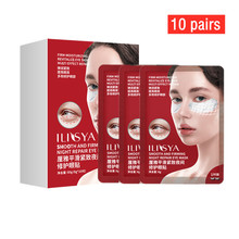 Eye Mask for Dark Circles Puffiness Eye Bags Fine Lines Removal Anti-Wrinkle Eye Patches Moisturizing Skin Care-10 pcs