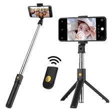 3 w 1 bezprzewodowy Bluetooth Selfie Stick dla iphone Android składany ręczny Monopod migawki zdalny wysuwany Mini statyw tanie tanio petehill Z tworzywa sztucznego CN (pochodzenie) SMARTPHONES 20200305SF 150g 690mm 192mm*38 3mm*35 2mm ABS+ Stainless Steel