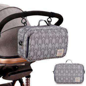 Uniwersalny wózek akcesoria dla wózków dziecięcych torba wózek organizator torba na pieluchy akcesoria do przenośnych wózki dla dzieci do podróży tanie i dobre opinie CN (pochodzenie) NYLON Torba na wózek M21-T02 0-3 M 4-6 M 7-9 M 10-12 M 13-18 M 19-24 M 2-3Y 4-6Y
