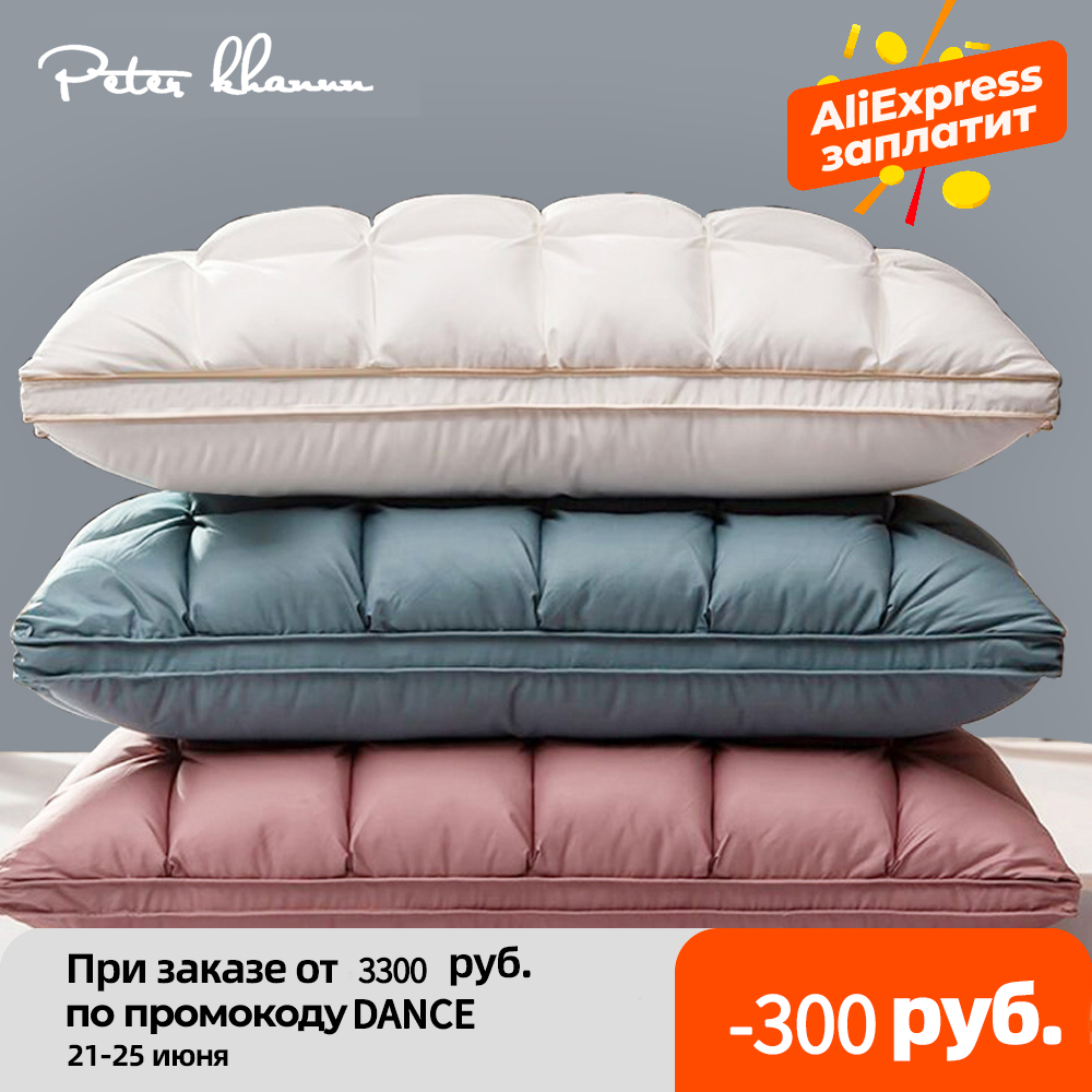 Peter Khanun 3D Bread Goose Down and Feather Bed Pillows for Sleeping 100% Cotton Cover with Natural Filling King Queen Size P01