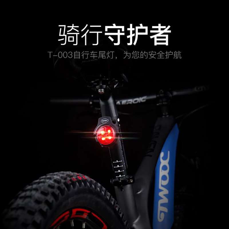 Twooc New Products Smart Brake Sensing Taillight Bicycle Taillights Quick Release Type Taillights Sports Outdoor Equipment|Bicycle Light| |  - title=