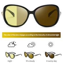 Стразы, очки ночного видения, поляризационные, для женщин и мужчин, солнцезащитные очки с желтыми линзами, для вождения, очки ночного видения для автомобиля