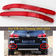 Red Rear Bumper Reflector light For VW for Touareg 2002-2010 Overhead Decorative Lamp Rear Stop brake lights turn signal