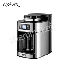 1.2L Coffee Machine Home Automatic Grinder Machine Freshly Cooked Boiled Drip Type American Coffee Pot Tea Machine 5-10 Cup все цены