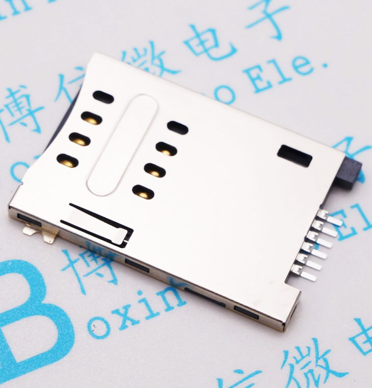 6P 6-Pin SIM Card Slot Socket Adapter Connector Gold Plating High Quality Push And Self-elastic For Tablet MUP C719