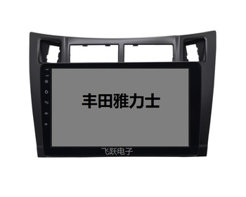 9 octa core 1280*720 QLED screen Android 10 Car GPS radio Navigation for Toyota Yaris Vitz Belta 2005-2011 image