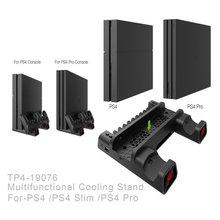 Для PS4 охлаждающий вентилятор теплоотвод основание вертикальное зарядное устройство Подставка двойной контроллер зарядная док-станция для PS4/SLIM/PRO