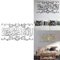 Arabic Calligraphy  Acrylic Carved Mirror Wall Stickers Islamic Series Muslim Wall Decor