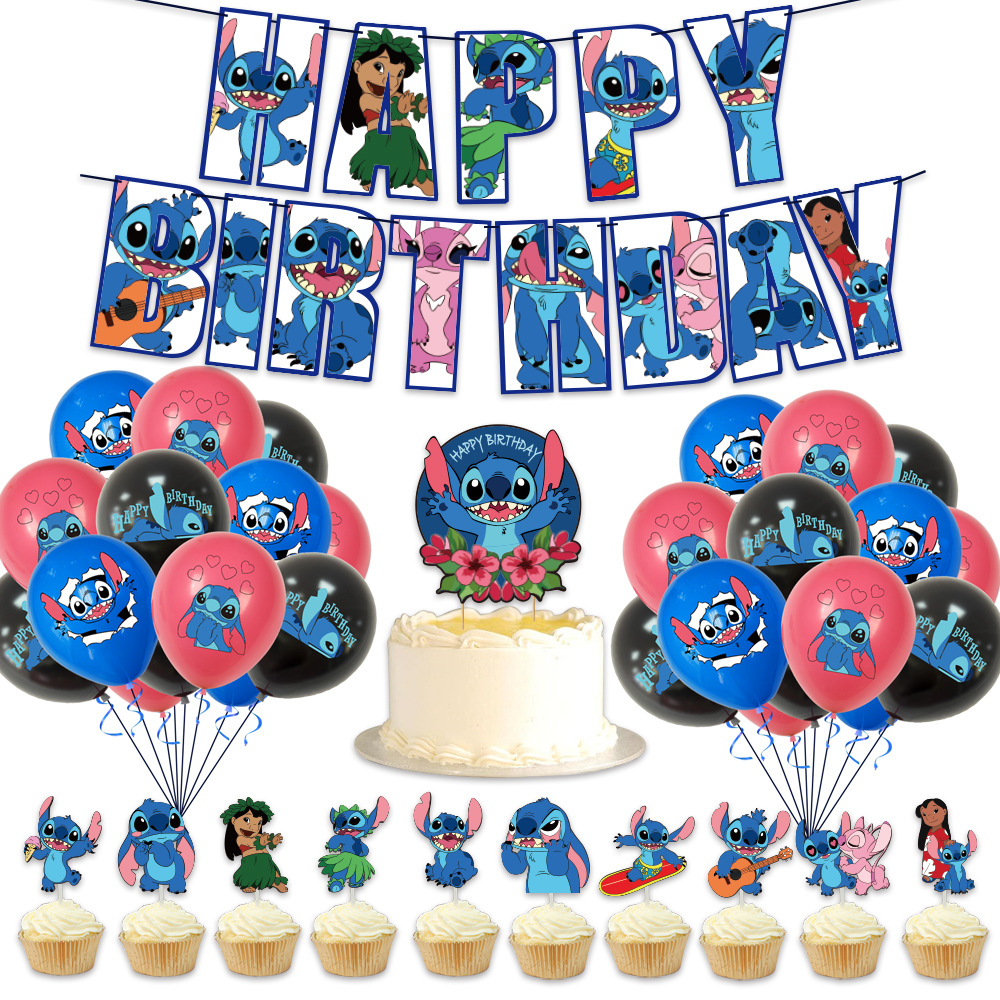1 Set Lilo & Stitch Theme Balloon Birthday Party Balloons Stitch Party Decorations Baby Shower Boy Girl Kids Favors Toys Gift