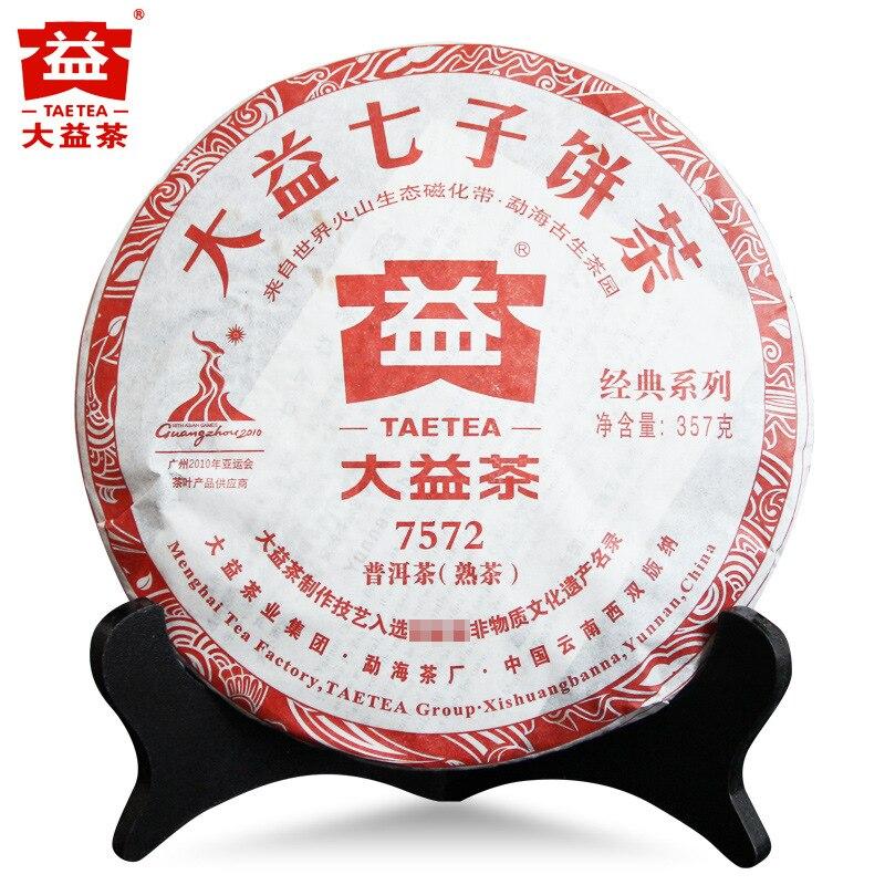Чай TAE, 7572, 357 г, чай пуэр, Китай, Юньнань менхай, старейший спелый чай из ПУ эр, китайский чай 2010 года, чай из ПУ эра для похудения Заварники      АлиЭкспресс