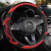 New Design Breathable Car Steering wheel cover Anti Slip Interior Sport Auto Steering Wheels Case Accessories Black Blue
