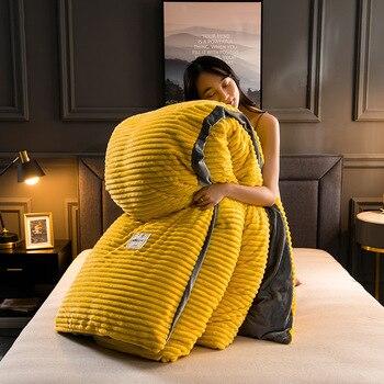 Textured Plush Comforter 2