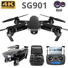 Drone SG901 4K drone HD podwójny aparat WiFi transmisja fpv optyczny przepływ stabilna wysokość zdalnie sterowany quadcopter dron z kamerą drone tanie tanio Muwanzhi Metal Z tworzywa sztucznego as the state show 4 * 1 5V AA Battery (included) 32*23*7 5cm Silnik szczotki Oryginalne pudełko