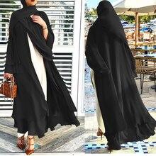 Eid Ramadan Mode Muslimischen Hijab Kleid Kaftan Dubai Kimomo Abaya für Frauen Arabisch Türkisch Strickjacke Robe Islamische Kleidung 2021