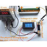 Peacefair dc 디지털 패널 전압계 암페어 측정기 6.5-100 v 100a 4 in1 lcd 전력 에너지 전류 측정기 100a 션트가있는 PZEM-051