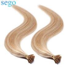 SEGO, 16-22 дюйма, 100 прядей, не Реми, I Tip, натуральные человеческие волосы, кератиновые, Предварительно Связанные волосы для наращивания, прямые, 0,5 г/локон