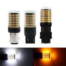 1Pcs 168smd Canbus 1157 Led Bay15d P21/5w T20 Led 7443 T25 3157 Bulb For brake lamp Turn Signal Light white amber dual color 12V