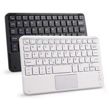 Yeni dokunmatik Bluetooth klavye Android Windows sistemi Tablet dizüstü bilgisayar kablosuz Bluetooth klavye evrensel Touchpad klavye