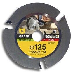 Пильный диск (круг) по дереву для УШМ (болгарки) GRAFF Speedcutter д.125 мм Z=3