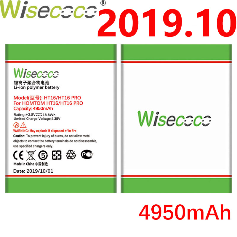 Wisecoco HT16 4950mAh Newly Production Battery For <font><b>Homtom</b></font> HT16 HT <font><b>16</b></font> <font><b>Pro</b></font> Phone High quality Battery Replacement+Tracking Number image