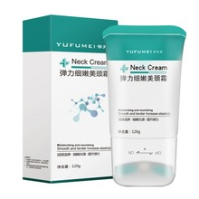 Double Roller V-shaped Neck Cream Long-lasting Moisturizing Smooth Fine Lines Fi