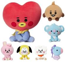 Keychain Standing Plush-Toy Animal-Doll Christmas-Gift Korean Super-Star Children Cartoon
