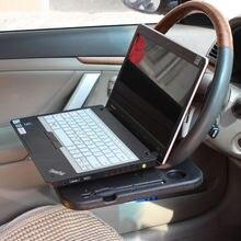Многофункциональная автомобильная подставка для ноутбука ноутбук