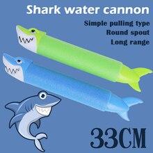 33 см лето вода пистолет игрушки пистолет бластер стрелок открытый плавание бассейны мультфильм акула крокодил сквиртер игрушки для детей