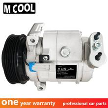 New CSP15 AC COMPRESSOR For Chevrolet Cruze Compressor 687997689 98953608 13250601 114180049