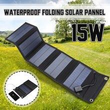 Складное водонепроницаемое зарядное устройство на солнечной