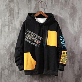 Autumn Large Size patchwork Hoodie Men color block sweatshirt  Brand Trend Contrast Color Stitching Long Sleeve Men men s contrast color stitching pu leather jacket khaki size xl