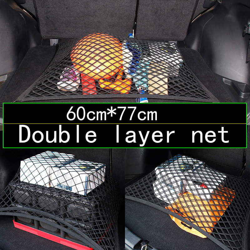 60 * 77 Car Trunk Double-layer Thickened Net Bag Luggage Net Car Storage Net Storage Bag Net Goods Net Hook Bag Bag Rack