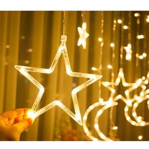 Image 2 - מרחוק LED וילון אורות 12 כוכב 138 LED חלון נטיף קרח מחרוזת אור 8 מצב זר חג המולד אורות חיצוני תפאורה חתונה בית
