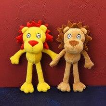 2019  Forest Jungle Series Animal Lion Tiger Keyring Toys Pendant Keychain Animals Stuffed Doll Plush Kids Gift