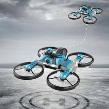 Unique 2-in-1 Folding RC Drone With Motorcycle Vehicle Multi-Functional Folding
